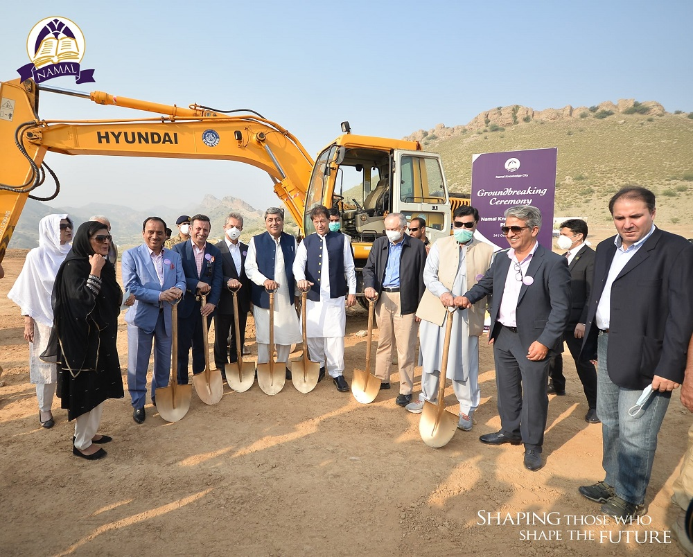 Groundbreaking Ceremony of Namal Knowledge City, Phase 1