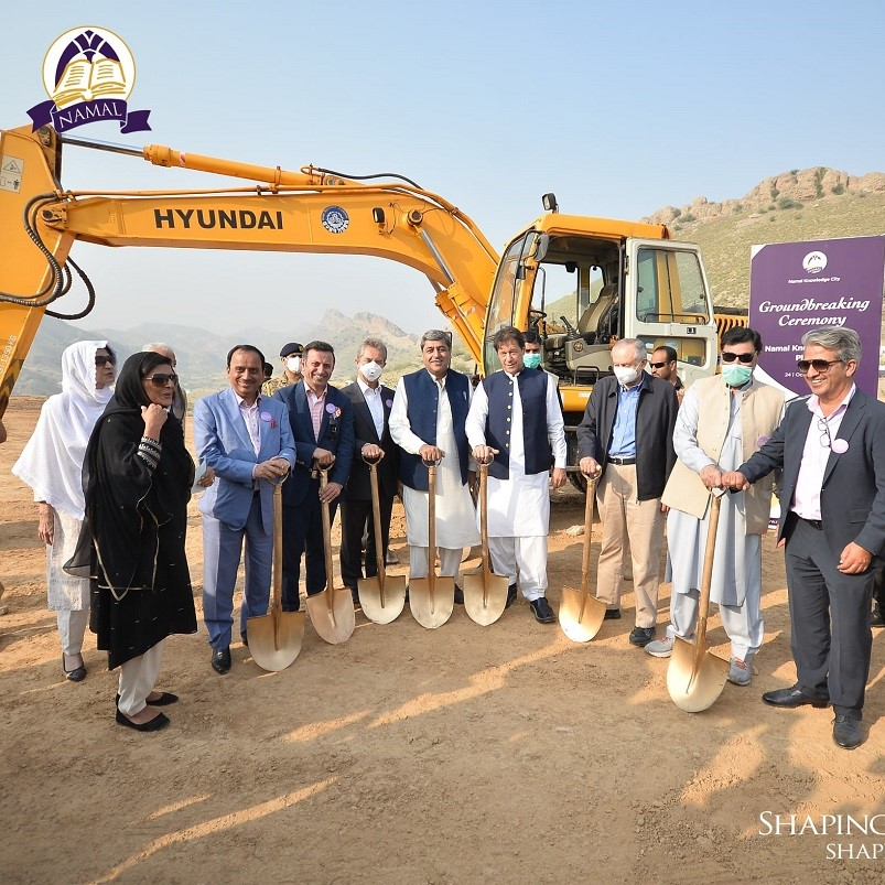 Groundbreaking Ceremony of Namal Knowledge City, Phase 1